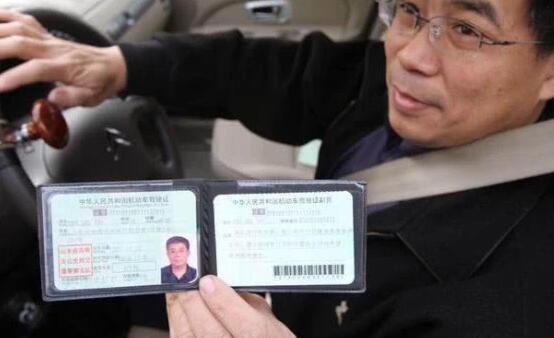 各类驾驶证的审验时间你分得清吗