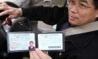 各类驾驶证的审验时间你分得清吗?