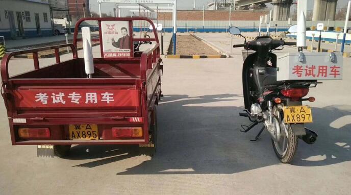 石家庄哪儿可以办摩托车驾照