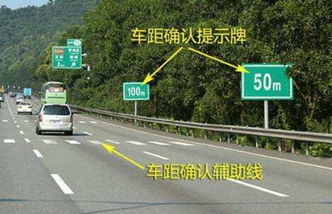 高速行车时,速差很重要